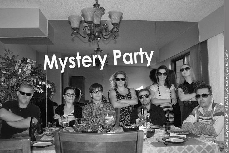 Детективная вечеринка под игру в данетки. Mystery Party