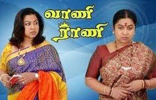 Vani Rani 15-07-2017 | Sun TV Serial Vani Rani Episode 1316