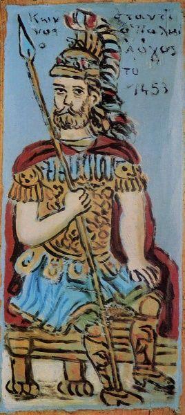 Κωνσταντινος Ο Παλαιολόγος, Θεόφιλος Κεφαλάς - Χατζημιχαήλ | Καμβάς, αφίσα, κορνίζα, λαδοτυπία, πίνακες ζωγραφικής | Artivity.gr