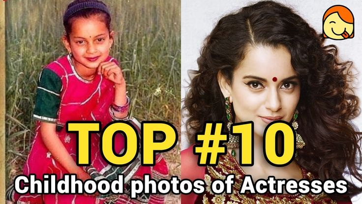 Top 10 Childhood Photos of Female Bollywood Actresses #2