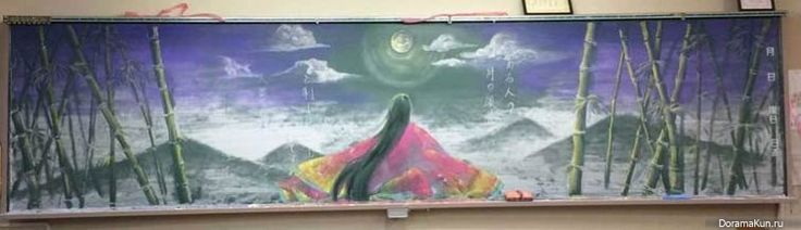 За последние 2-3 года стала заметна популярная тенденция среди школьников Японии. Они рисуют на школьных досках в каникулы и праздники, создавая шедевры.