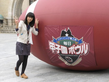 キャンパスジャック 2010 ~神戸大学~