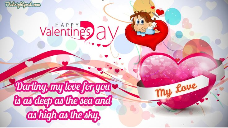 12 best Valentines day wishes images on Pinterest