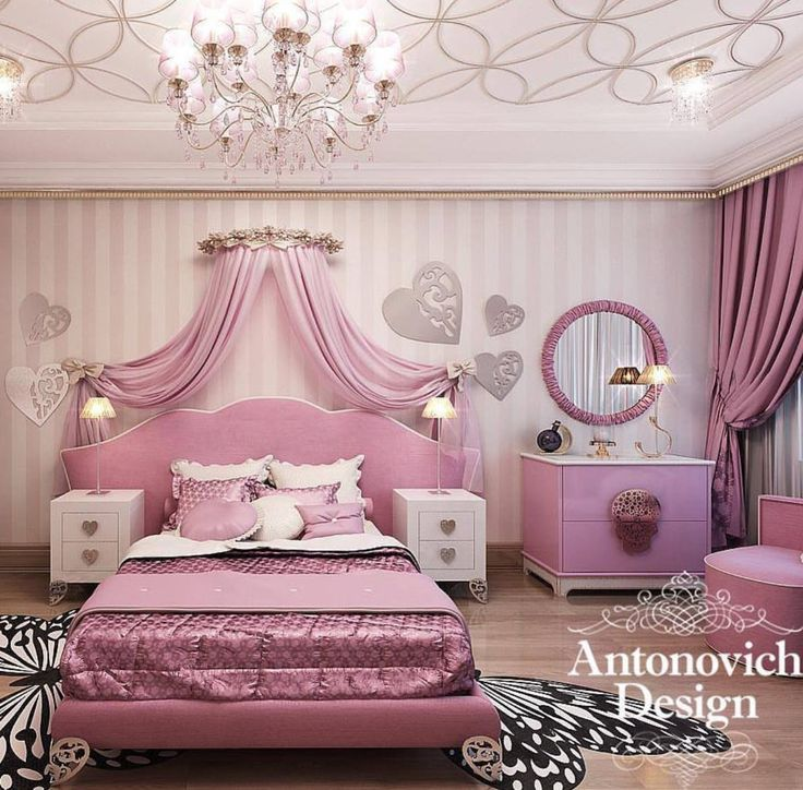 32 Dreamy Bedroom Designs For Your Little Princess: Pin By Shaikha Rashed On Decor