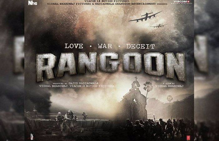 #Rangoon 5th Track 'Alvida' is All about the Jealousy, Pain & Love – Video