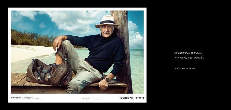 LOUIS VUITTON CORE VALUES CAMPAIGN 2008|サー・ショーン・コネリーとルイ・ヴィトンは、地球温暖化防止プロジェクトを支援している。