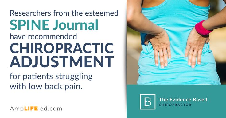 Are you struggling with lower back pain? Before resorting to medication or surgery, try chiropractic first! #health #chiropractor #wellness #fitness #spine #nutrition #physicaltherapy #posture #yoga #adjustment #healthy #physiotherapy #manualtherapy #motivation #massage #scoliosis #crossfit #healing #spinalhealth #healthcare #inspiration #quotes #strength #chiropractic #eatclean #exercise #picoftheday #healthyliving #wpbchiro