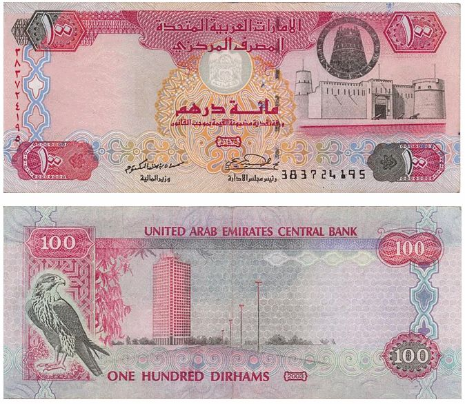 What is the #currency in Dubai - http://www.compareholidaymoney.com/blog/what-is-the-currency-in-dubai/ #Dubai #UAE #Travel