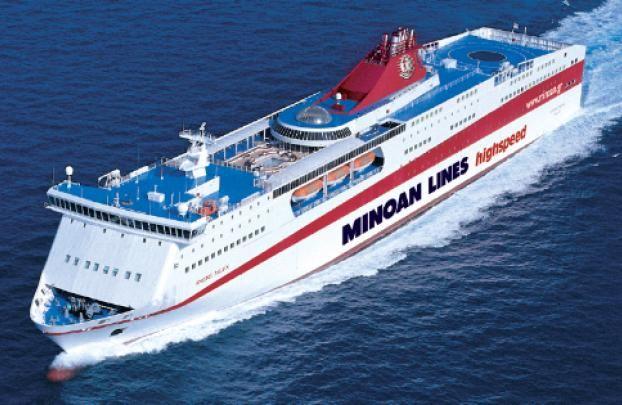 Γνωρίστε το «τελειότερο Cruise Ferry στον κόσμο» για το 2000, σύμφωνα με το περιοδικό Cruise & Ferry Info.http://goo.gl/KtjmDk/135/hsf-knossos-palace  Traveling to or from Crete aboard Knossos Palace? Get to know the ship better: http://goo.gl/zM9Ax0