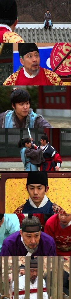 Jeon Woo Chi Episode 23: Cha Tae Hyun Saves The King From The Coup