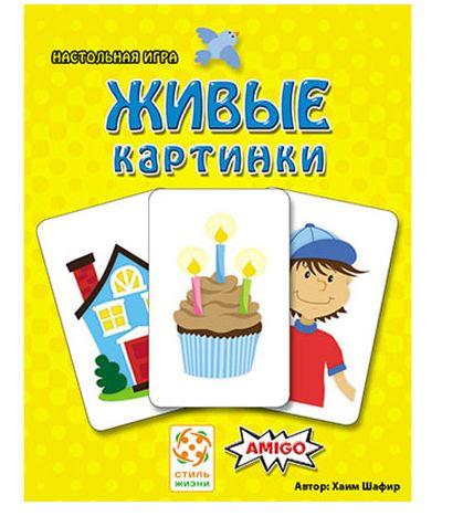 Живые картинки (Скачать) - Раннее развитие - Babyblog.ru