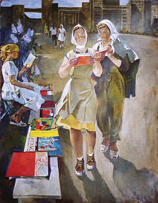 """Борис Вакс. """"Новая книга"""" 1960 / Boris Wachs. """"The new book"""" 1960."""
