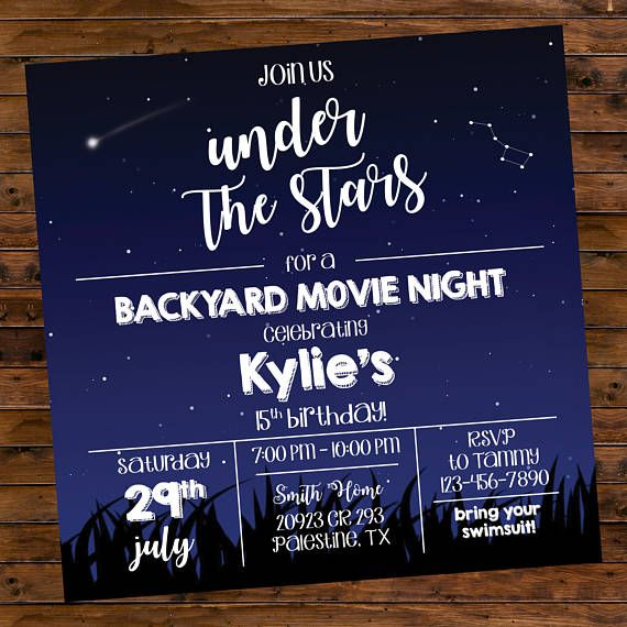 Movie Night Invitation Night Birthday Party Invitation