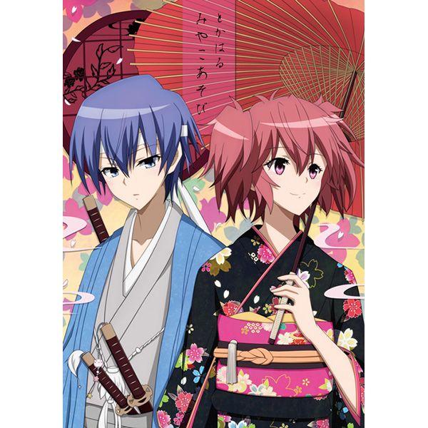 Doujinshi - Riddle Story of Devil / Azuma Tokaku & Ichinose Haru (とかはるみやこあそび) / NR3いちご部門