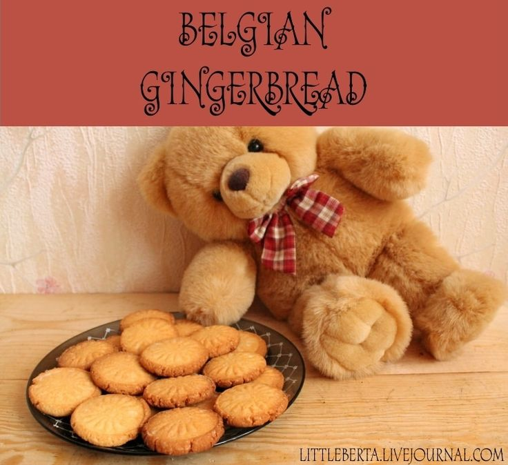 Belgian Gingerbread | by Little Berta #recipe #cookies #ginger #christmas #backing