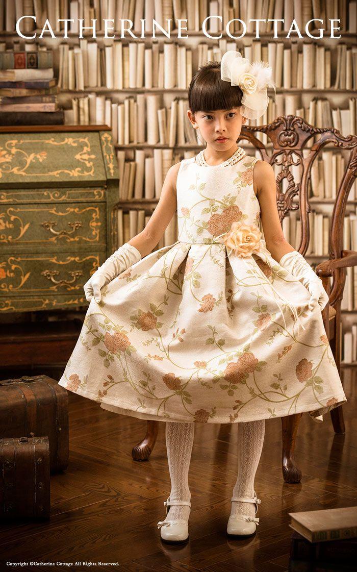ピアノ発表会 ドレス
