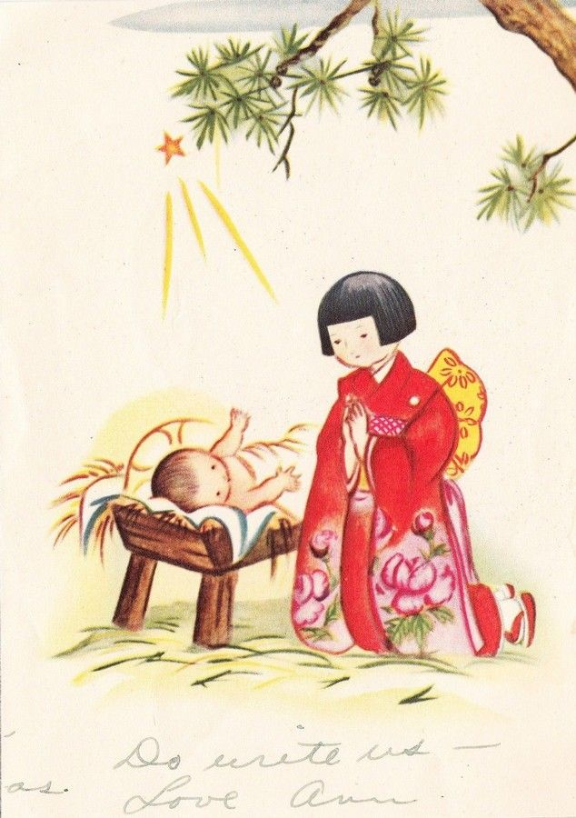 List of synonyms and antonyms of the word japanese christmas greetings japanese christmas card by quaisi via flickr acuarelas y sumi e m4hsunfo