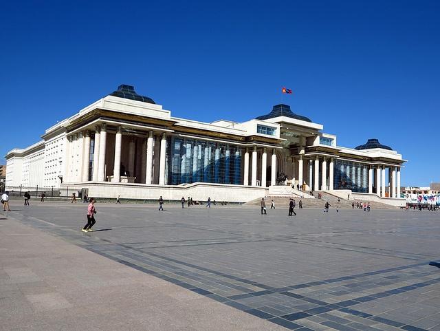 Sukhbaatar Square Ulaanbaatar Mongolia