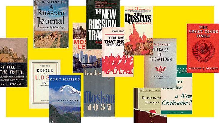 Ъ-Weekend - 16 мыслей о России