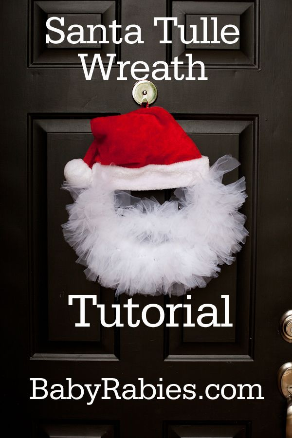 手机壳定制footwear plus media kit Santa Tulle Wreath Tutorial
