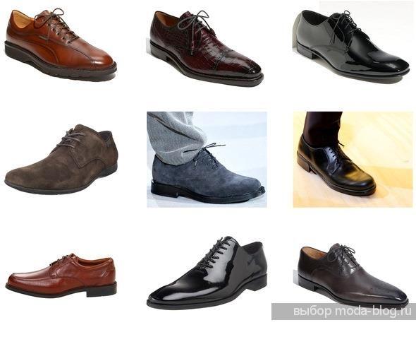 Модная мужская обувь интернет