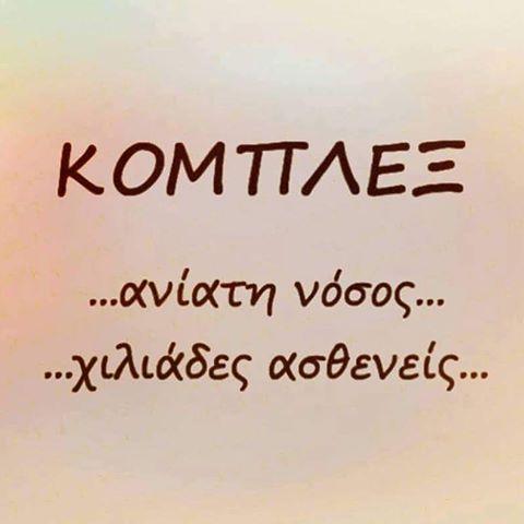 Με λίγες κουταλιές αποχαιρετήστε φραγμένες αρτηρίες, υπέρταση, χοληστερόλη | Anonymoi.gr