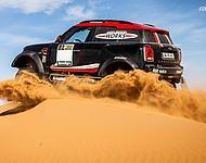 Mini Dakar 2017 014