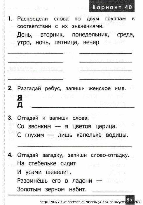 100376468_0088.jpg (490×699)