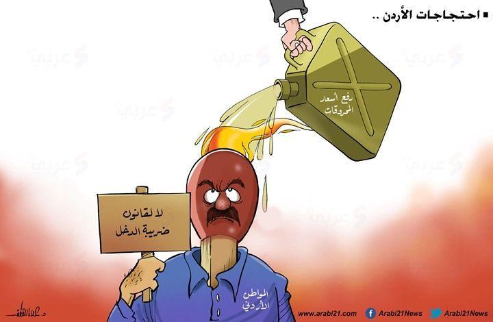 يكون معطف تضحية طلاق الخلع له عده Comertinsaat Com