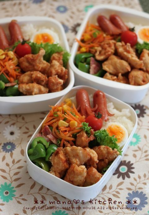 Karaage, Japanese Fried Chiken Bento