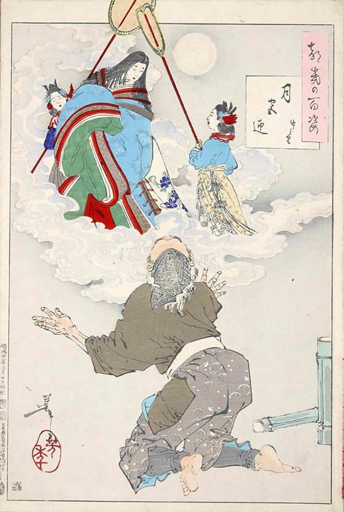 『月宮迎 竹とり』(『月百姿』シリーズ、作・月岡芳年)