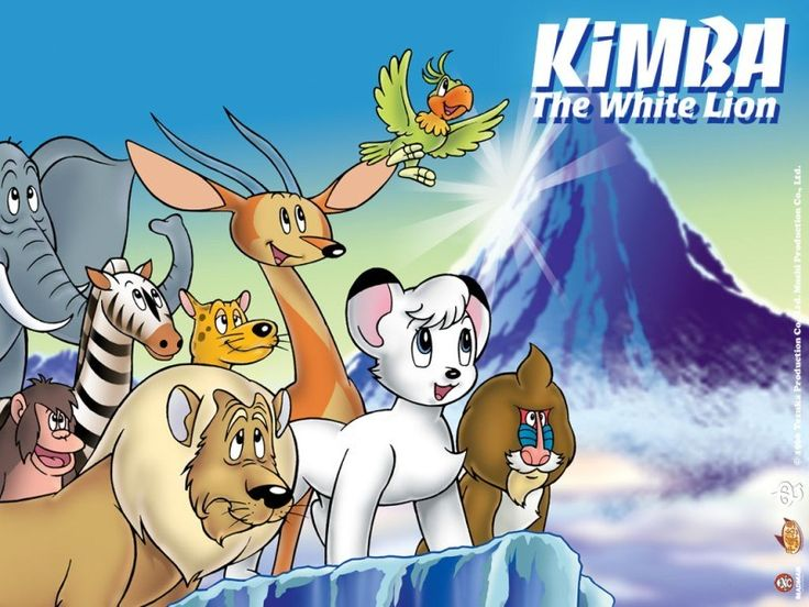 Kimba the White Lion - early 1970s tv show.