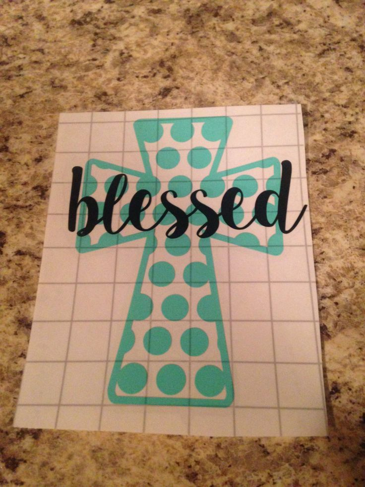 SALE***** free shipping / Blessed cross / vinyl decal / jesus / God / yeti / yeti cup/ car decal/ tumbler cup/ note pad / computer by TrinityMonograms on Etsy