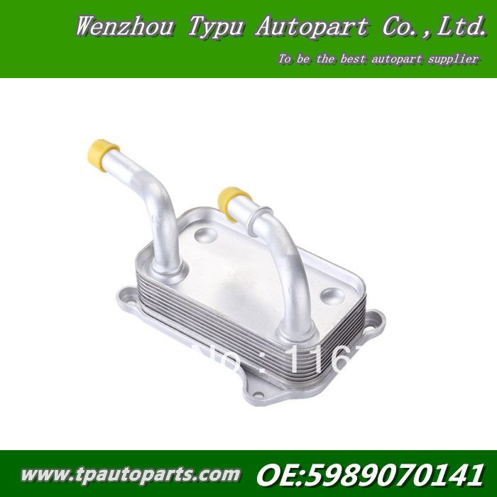 Mercedes C240 C280 C320 CLK320 E320 ML320 S430 SL500 Oil Cooler 376725301, 1121880401 $69.99