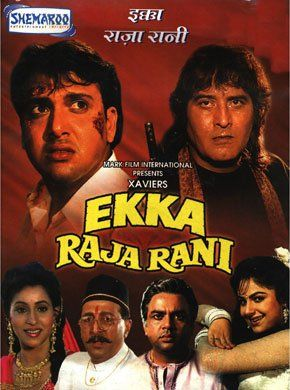 Ekka Raja Rani Hindi Movie Online - Govinda, Vinod Khanna, Paresh Rawal, Ayesha Jhulka, Ashwini Bhave and Tinnu Anand. Directed by Afzal Ahmed Khan. Music by Nadeem-Shravan. 1994 [UA] ENGLISH SUBTITLE