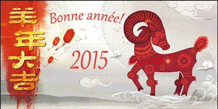 Nouvel an chinois 2015 Mouton de Bois Vert