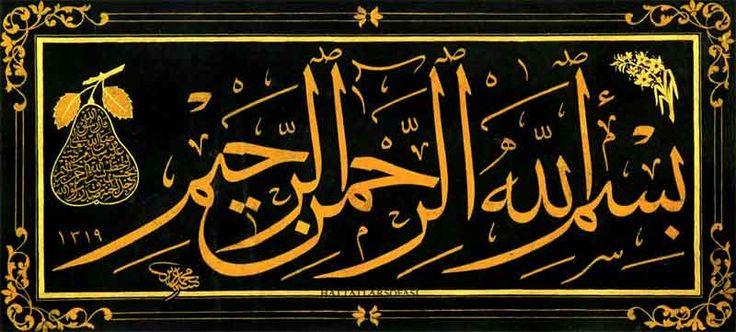 Hattat Aziz Rıfa'i'nin Muhakkak Besmele Levhası  Daha fazla bilgi için sitemizi ziyaret edin: hattatlarsofasi.com