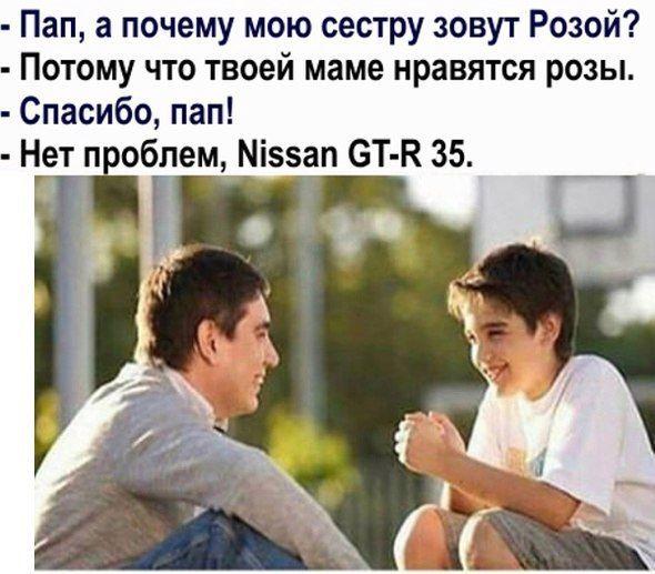 """ИМЯ ДЛЯ РЕБЕНКА http://pyhtaru.blogspot.com/2017/05/blog-post_95.html  Читайте еще: ================================ ПРОВЕРКА ПЕРЕД ПРОВЕРКОЙ http://pyhtaru.blogspot.ru/2017/05/blog-post_767.html ================================  #самое_забавное_и_смешное, #это_интересно, #это_смешно, #имя, #роза, #мама, #папа, #сестра  Хотите подписаться на нашу газете?   Сделать это очень просто! Добавьте свой e-mail и нажмите кнопку """"ПОДПИСАТЬСЯ""""   Далее, найдите в почте письмо и перейдите по ссылке…"""