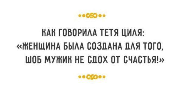 """ГАЗЕТА """"ВЕРШКИ И КОРЕШКИ"""""""