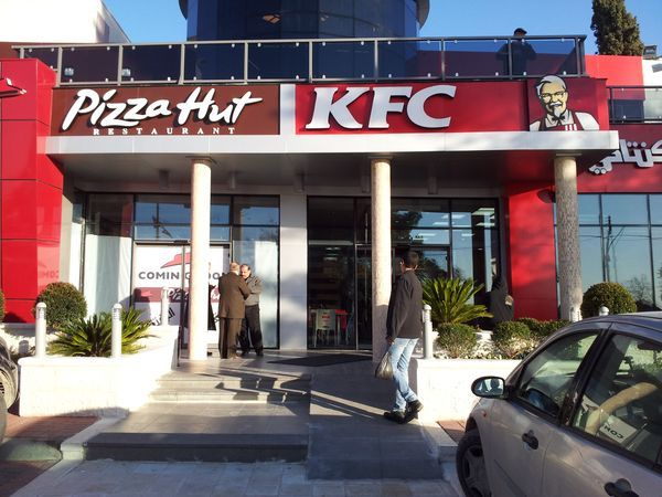 Nooooooooo!! KFC and Pizza Hut now opening stores in Palestine. This is not a positive aspect of globalization.