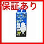 NEC(エヌイーシー) 電球形蛍光ランプ D形 40Wタイプ 昼光色 EFD10ED7E17C2Cの最安値