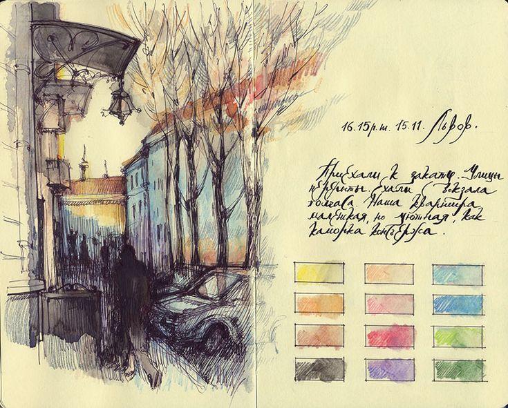 Сообщество творческого выдоха - Зарисовки чернильными и акварельными карандашами.