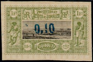 Stamp: Djibouti (French Colonies and Territories) (Somaliland) Yt:FR-SO 24,Mi:FR-SO 25