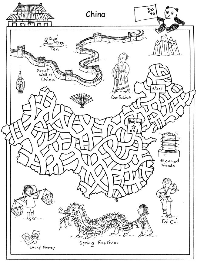 Free maze from World of Mazes Book - China