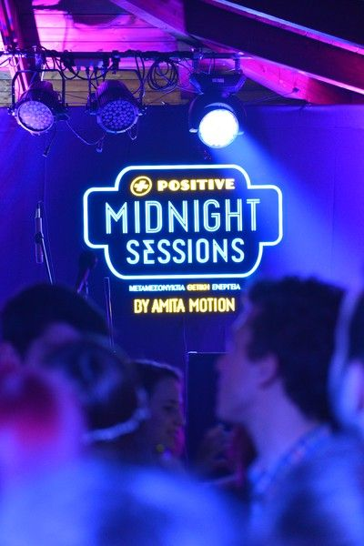 1st Positive Midnight Session @ Ioannina!