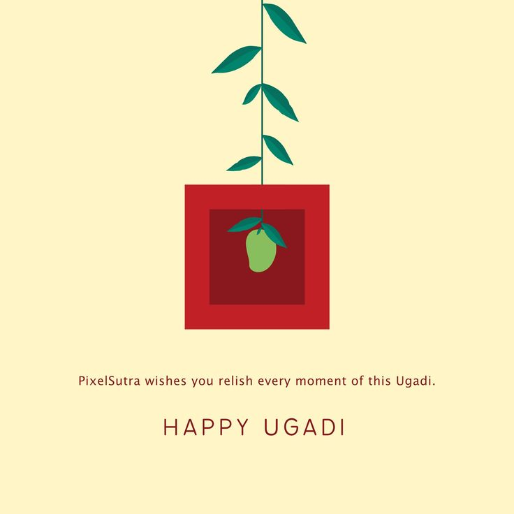 May this Ugadi bring you new spirit new beginning and new prosperity Wishing you #HappyUgadi