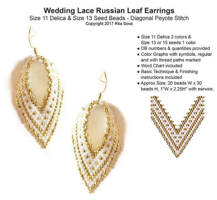 Wedding Lace Russian Leaf Earrings | Bead-Patterns.com
