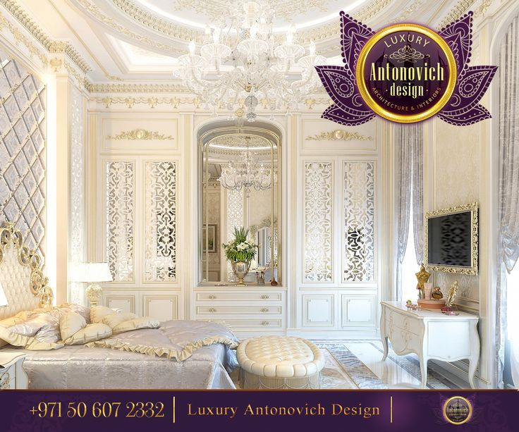 156 Best Images About Gorgeous Bedrooms From Antonovich Design On Pinterest Stylish Bedroom