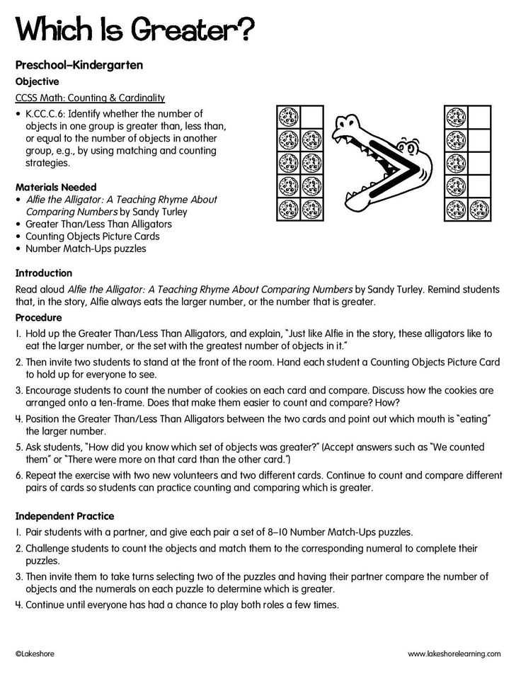 Bill Nye Flowers Worksheet which is Greater Lessonplan in