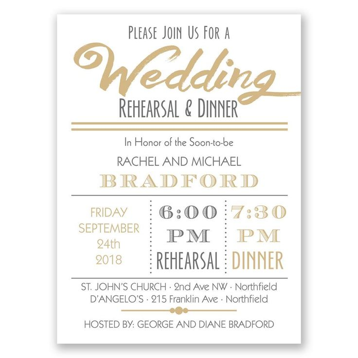 Good Times Petite Rehearsal Dinner Invitation | Invitations By Dawn